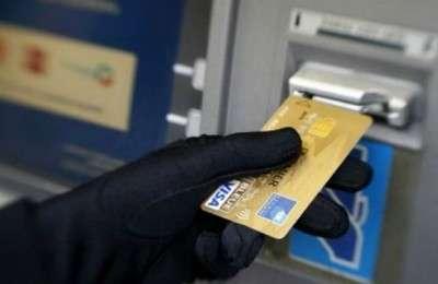 ATM-debit-card