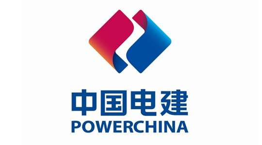 Jps Turns To Powerchina For Old Harbour Plant Nationwide