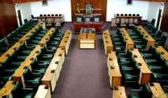 Parliament Empty