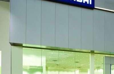 Hyundai Show Room