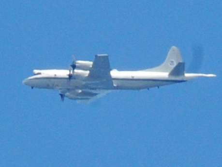 Conflicting Accounts: US Spy Plane Mystery Deepens