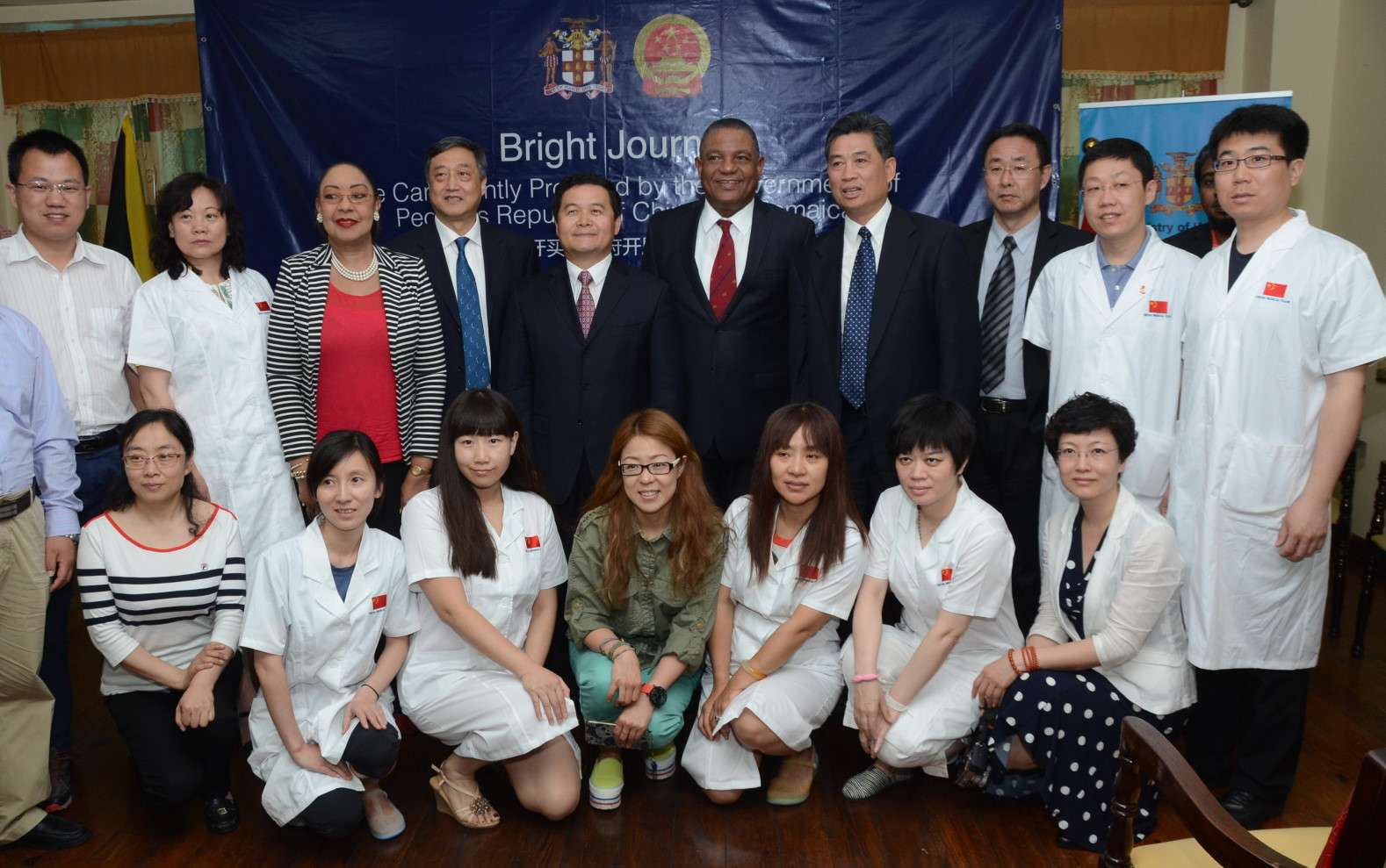 Audio: Chinese Medical Mission Restores Full Sight of 25 J'cans
