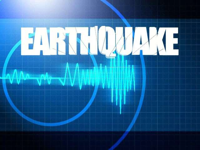 4.6 Magnitude Quake Jolts T&T