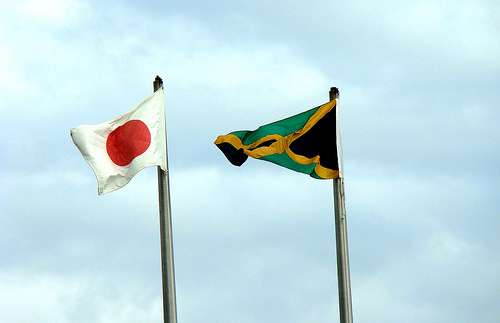 Jamaica, Japan Sign MOU for Cooperation on Energy, Education