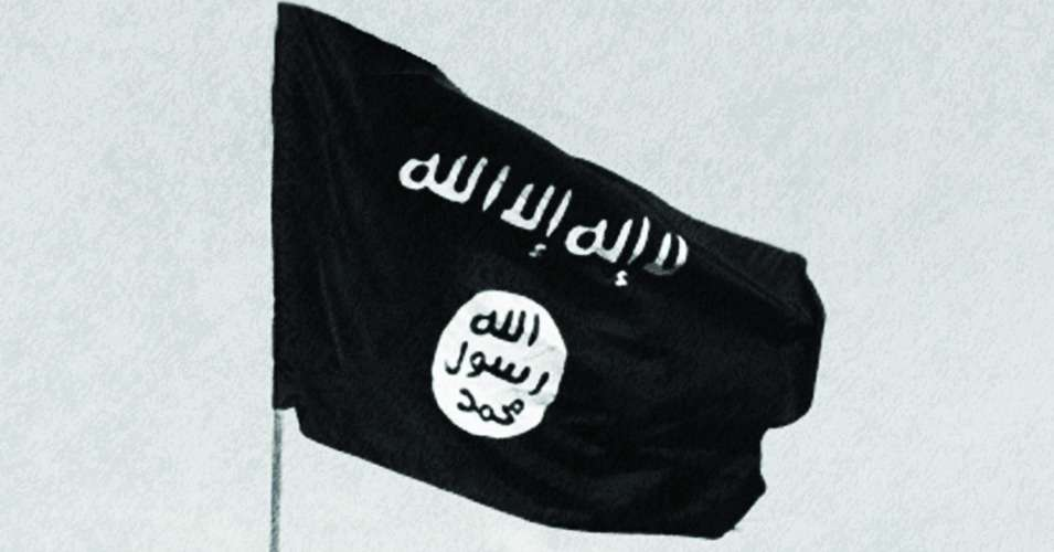 'ISIS Hotline' for T&T