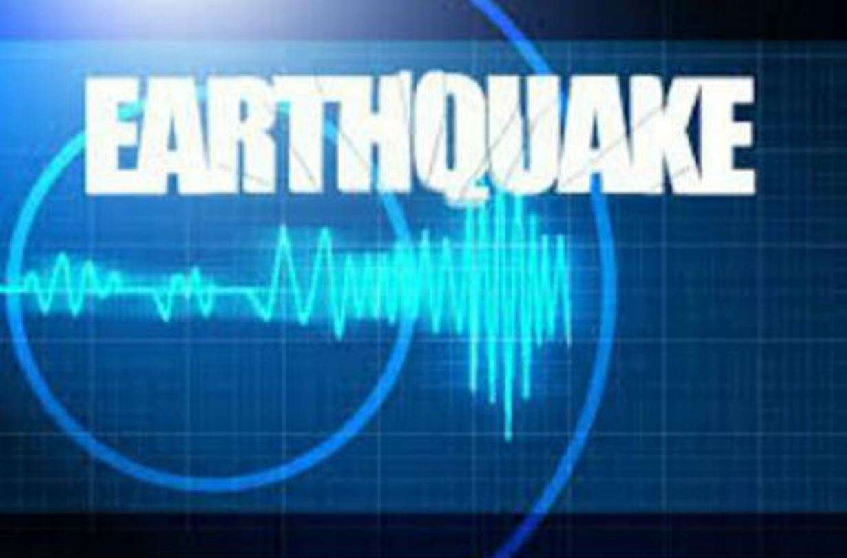 3.9 Magnitude Earthquake Recorded  in Western Jamaica