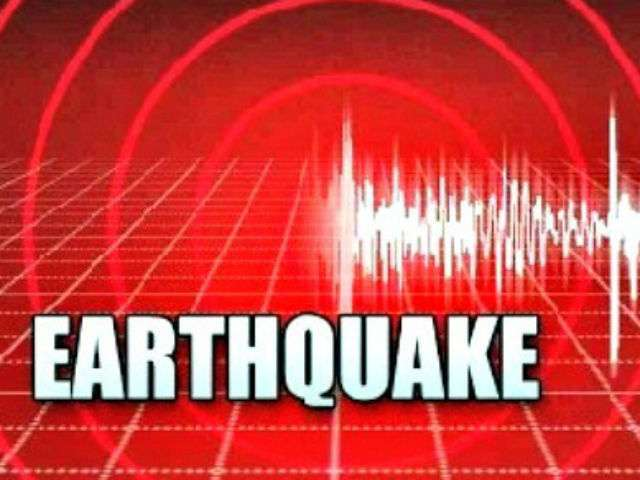 Portland Shaken by Minor Tremor