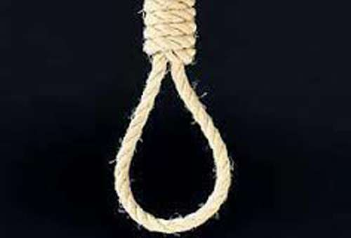 UTECH Student Commits Suicide