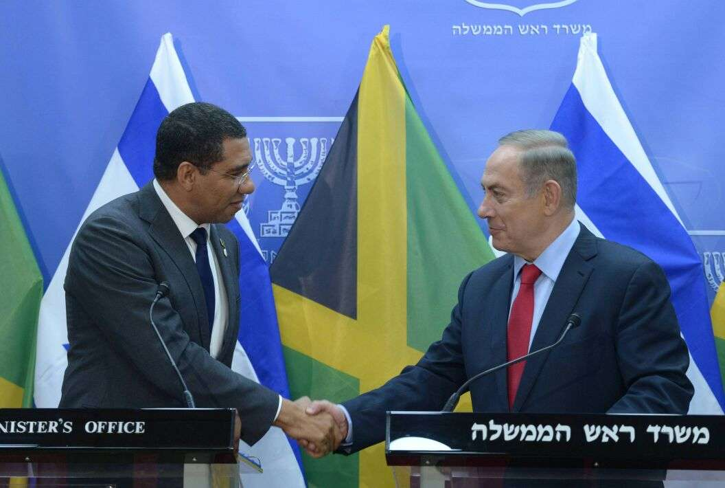 Israel Interested in Economic & Security Cooperation with Jamaica