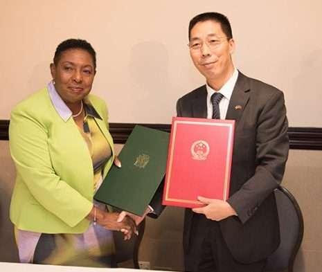 Jamaica and China Sign Strategic Sports Coaching Partnership