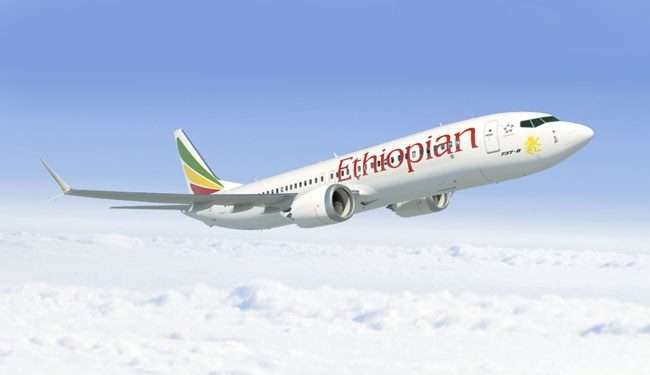 Civil Aviation Authority Monitoring Probe into Ethiopia Airline Tragedy