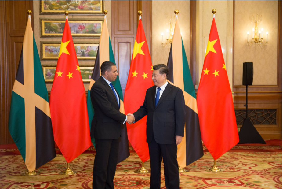PM Weighs In On China/US Row Over Jamaica's Relationship with Beijing